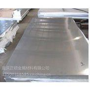 供应自贡耐高温不锈钢板加工