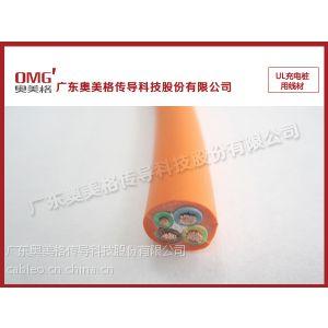 供应充电桩电缆/充电桩UL标准用线