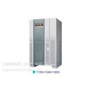 供应apc变频电源