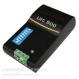 供应UIC900CAN2.0/RS232步进电机协议转换器——上海优爱宝
