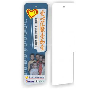 供应广州非标卡制作,广州异形卡制作