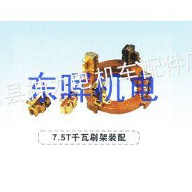 供应ZQ-8B电机胶木刷架总成