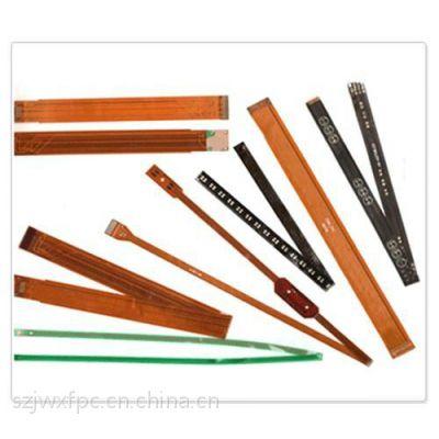 FPC柔性线路,压延铜,单双面FPC,FPC中小批量;快捷FPC软板生产厂商