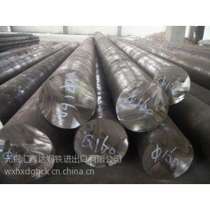供应克孜勒苏柯尔克孜自治州 50Mn2圆钢化学成分