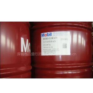 供应美孚600XP680超级齿轮油|粘度ISOVG680|温州美孚齿轮油