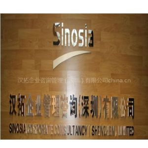 供应注册香港公司2780元,全包;