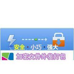 重要安全警示!警惕因外网账号被盗导致资金损失!