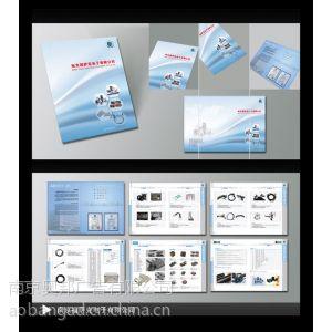 供应江宁海报设计公司、江宁封面设计、江宁图书封面设计机构