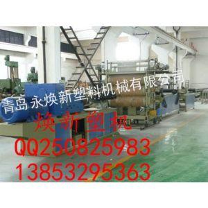 供应PVC塑料宽幅地板革挤出机械设备