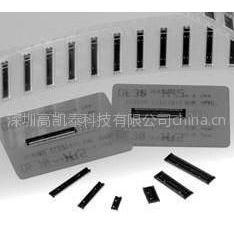 供应广濑连接器DF30FC-40DS-0.4V(81)