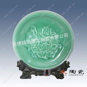 供应庆典活动纪念盘 陶瓷纪念盘