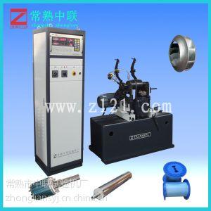 供应HQ-50电机转子平衡机,常熟电机平衡机