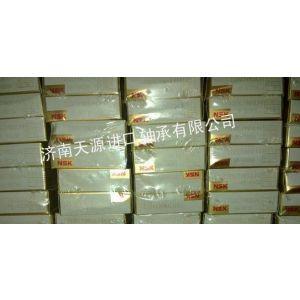 供应7005CTYNSULP4  7004CTYNSULP4 NSK进口精密轴承 原装进口精密轴承