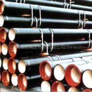 供应球墨铸铁管沟槽管件连接技术介绍