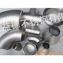 供应304不锈钢丝扣弯头 管件 不锈钢弯头接头 高压丝扣管件