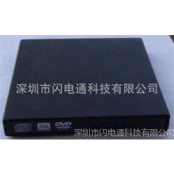 供应全新DVD-COBOM(康宝)combo dvd-rw dvd-rom