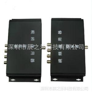 供应4路共缆视频复用器 视频复用器 四路视频复合器 信号叠加器