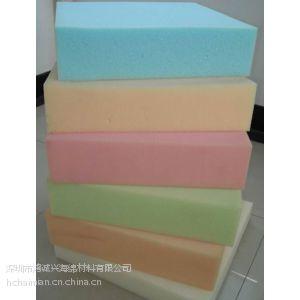 供应海绵垫片