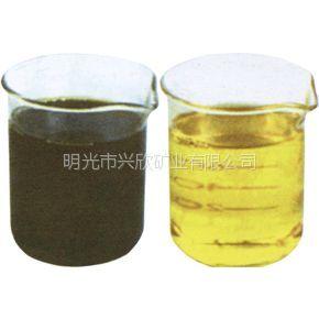柴油脱色砂、生物柴油脱色剂