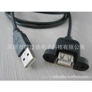 供应:USB 带耳朵系列产品 AF BF 全系列