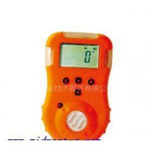 供应便携式可燃气体检漏仪(检测天然气的)