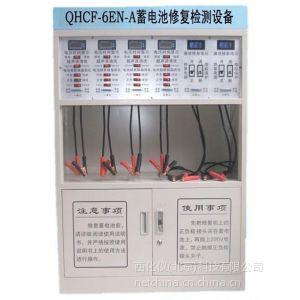 供应蓄电池修复机
