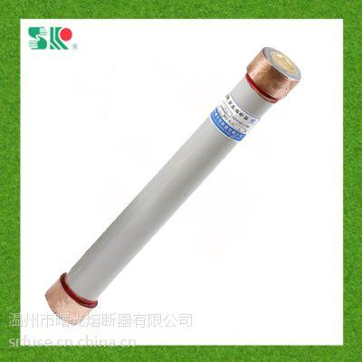 【曙光RN2-35KV-30 A供应高压熔断器生产商13968793565】价格