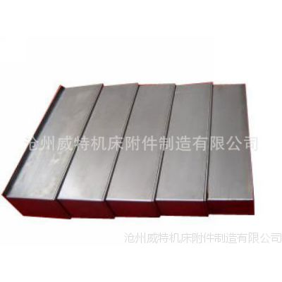 沧州威达供应数控机床防护罩,钢板防护罩