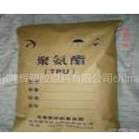 供应 进口热塑性聚氨酯TPU