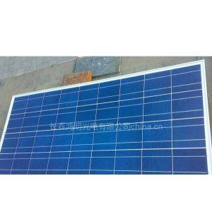 供应吉林长春黑龙江哈尔滨辽宁沈阳内蒙古白山太阳能发电机太阳能路灯太阳能电池板风力发电机