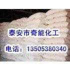 供应纸品强力膨化剂