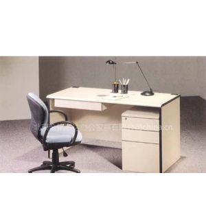 供应北京办公桌椅定做13391981142工位 屏风隔断订做 质优价廉