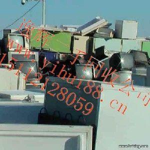 供应广州天河旧电器回收 冰箱 洗衣机 空调回收 办公桌回收