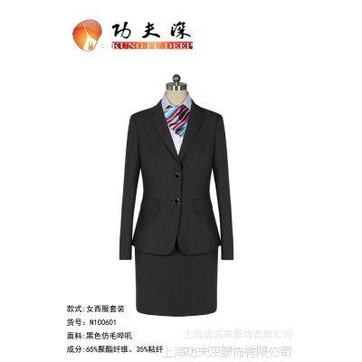 供应黑色条纹西服/女士职业西装/经理套装/ 物业管理服装功夫深