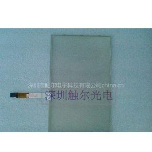 供应10.2四线电阻屏