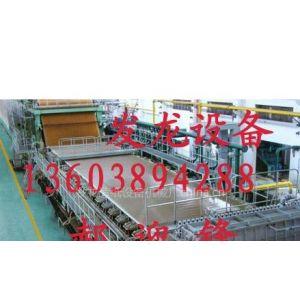 供应长网造纸机,长网造纸机械,长网造纸设备及配件,长网造纸机价格