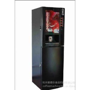 供应全自动现调饮料机|自动售货机|商用咖啡饮料机