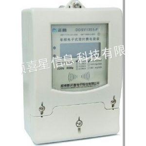 供应新开普电表,宿舍预付费IC卡电能表