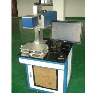 供应光纤激光打标机 半导体激光打标机 CO2激光打标机