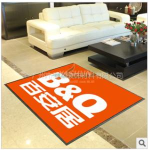 供应定制LOGO地毯,门口形象地垫