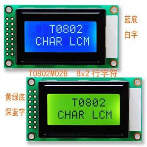 供应0802字符点阵液晶屏
