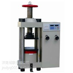 供应2014年旭联回馈广大客户-的混凝土抗压强度测试机器- C7.5混凝土压力机