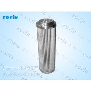 供应滤芯FX-850*40H陕西液压循环泵吸油滤芯