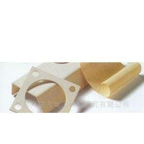 供应电工材料-电容器纸