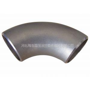 供应碳钢大口径焊接弯头 219*5.2