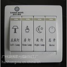 供应插座按键激光打标