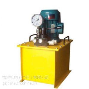 供应供应电动液压泵,电动泵出售