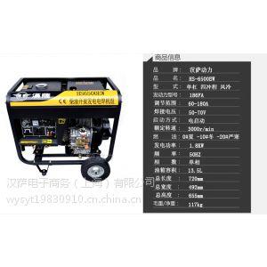 供应供应发电电焊机