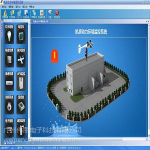 供应机房环境监控机房设备监控系统机房温湿度监测集成监控系统