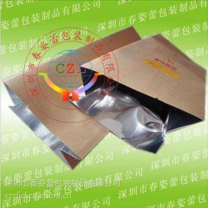 供应牛皮纸茶叶包装袋,深圳牛皮纸袋,牛皮纸铝箔袋